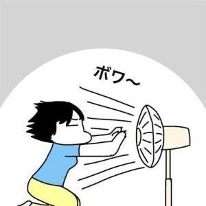 No.2096 スマホゲーム遊ぶのに扇風機必須な長女