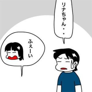 No.2099 今どき、女子高生の娘が父親を触るなんて事はないと妻は言うけれど…