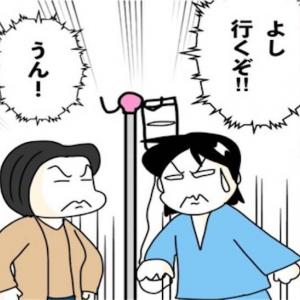 間違い探し漫画・あか男、全身麻酔での初手術に挑む!