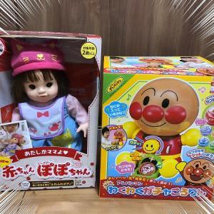 2歳女の子が喜ぶ★誕生日プレゼント!ばあばのプレゼント攻撃!