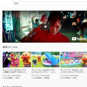 【YouTube】この動画ネタで当たれば稼げそう&再生回数が増やせるチャンネル!