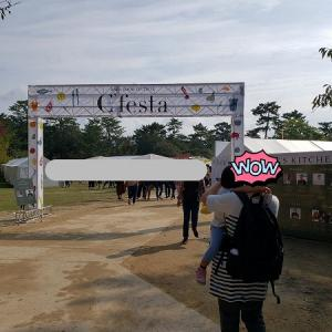 娘の成長を実感◆奈良のフードフェスティバルへ!