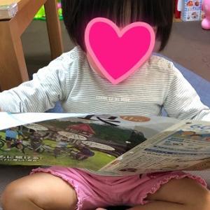 成長記録◆2歳の娘のおもしろ語録!おしゃべりの加速がハンパない!