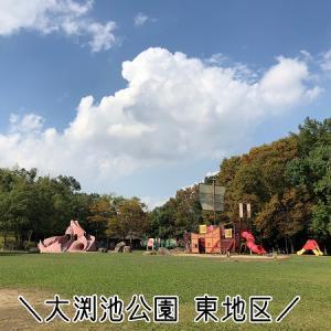 秋の紅葉おでかけに◆綺麗で広くて子供向け遊具もあるのに無料の公園!おすすめ★