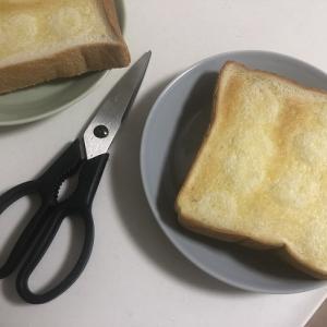 パン切り◆自由自在なコレで!美味バタートーストのコツ…