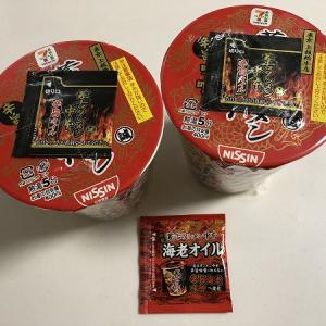 セブン限定◆蒙古タンメン中本のカップ麺2個でもらえる海老オイル!