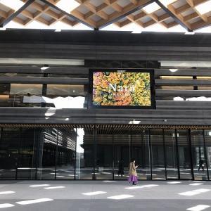 奈良県に蔦屋書店★地域最大級の座席数♪中川政七商店やスタバもオープン!