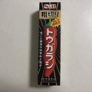 使い方無限大◆こんなチューブ入り調味料が(*´艸`)