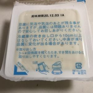 セブンで感動★豆腐なのに開封カンタン!