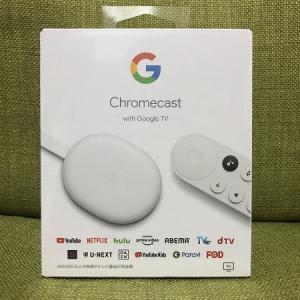 年末年始休暇に★新クロームキャスト、凄すぎ!「Chromecast with Google TV」