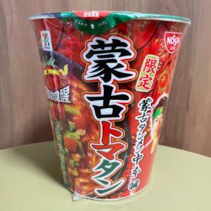 セブン★あの蒙古タンメンの限定新作!美味!