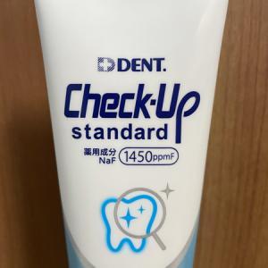 虫歯予防策4つ◆唾液検査の結果&親子で予防…