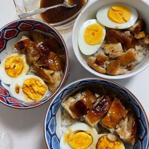 激しく同意した主婦あるある◆炊飯器で鶏チャーシューを作ってみた!