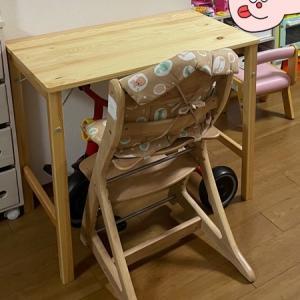 無印でリビング学習◆テレワークも!パイン材テーブルが便利♪