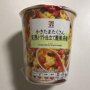 セブン新商品◆かきたまたくさん完熟トマト仕立て酸辣湯麺が、本当にたくさん!
