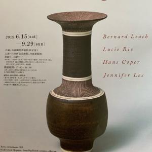 Modernity&Elegance ーイギリス陶芸コレクション