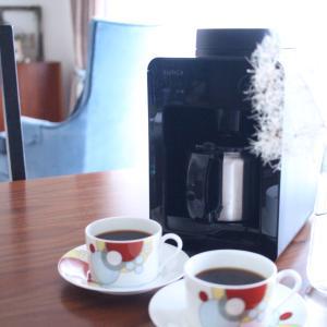 おうちカフェ♪スタイリッシュなコーヒーメーカー siroca  カフェばこ買いました
