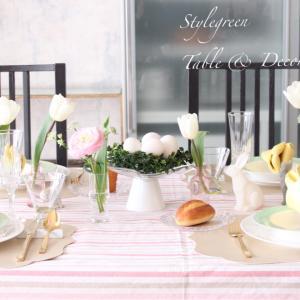 テーブルを飾るのは花だけじゃない!