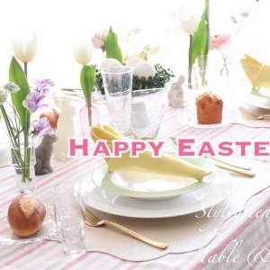 happy Easter レッスン動画公開♪
