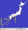 生駒の地理、古道、古蹟、地名の位置がわかる地図、地形がわかる写真
