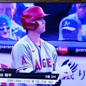 野球観るなら翔平だ!
