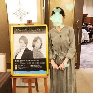 元・宝塚ジェンヌさんのディナーショーへ