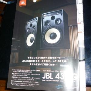 JBLオーデイオ** JBL4312Gと、テアックのMDデッキ!