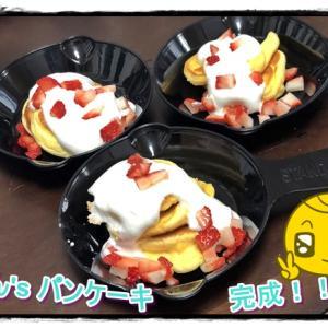 わん's手作りおやつ★パンケーキ★