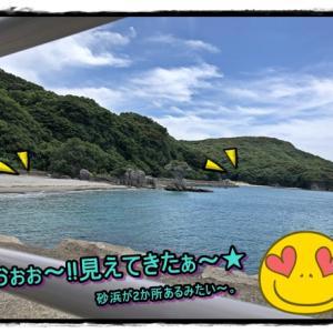 美しいすぎる、ビーチォ━━ヾ(o・∀・o)ノ゙━━オ!!