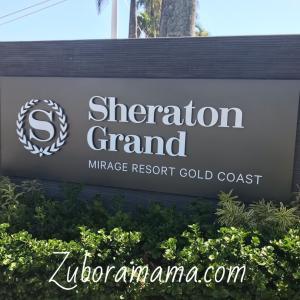 【オーストラリア国内旅行】10周年結婚記念!Sheraton Grand Mirage Reor