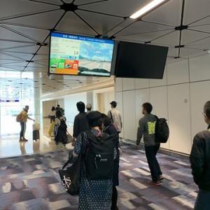 香港到着して入国審査で足止め食らう