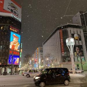 雪が舞う中、雪風へ