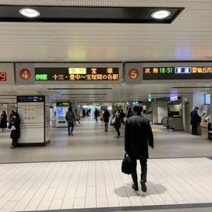 お初の阪急電鉄と大阪モノレールに乗る