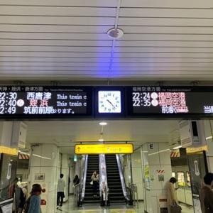 博多駅で迷子状態なりながらホテルへ向かう