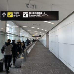 福岡空港国際線ターミナルに到着