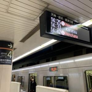 箱崎線に乗り換えてお初の呉服町駅で降りる