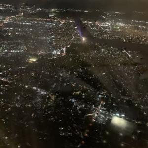 福岡空港に到着してまずはホテルへ向かう