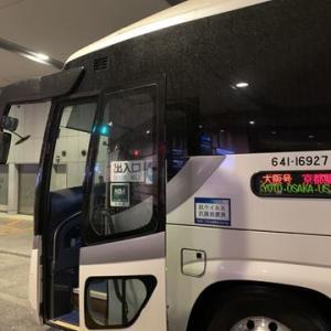 早朝の大阪駅JR高速バスターミナルから御堂筋南口へ