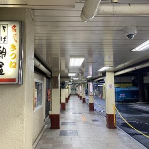 朝の阪急大阪梅田駅をうろうろする