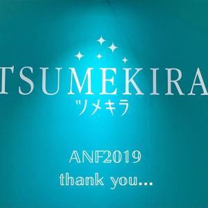 アジアネイルフェスティバル ありがとうございました!!