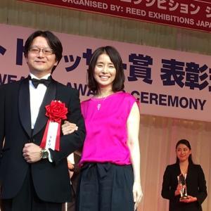 日本ジュエリーベストドレッサー賞 IJT2020