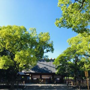 熱田神宮「こころの小径」と一之御前神社(いちのみさきじんじゃ)