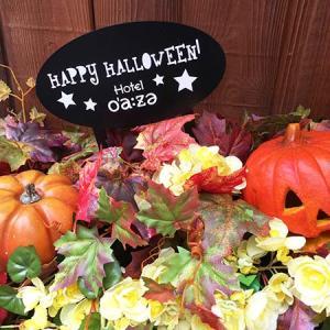 Happy Halloween ♪♪♪