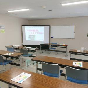 道新文化センター講座 開催報告