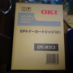 【インク・トナー買取商品】OKI EPC-M3C3 他