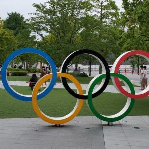 まもなく東京オリンピック開会式