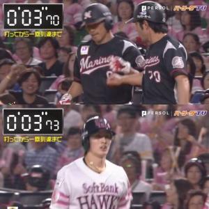 五輪野球の周東枠に荻野貴司の名前が挙がらない理由