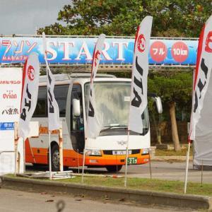【悲報】ロッテ佐々木朗希さん、自主トレ初日から乗ったバスがゲートに激突