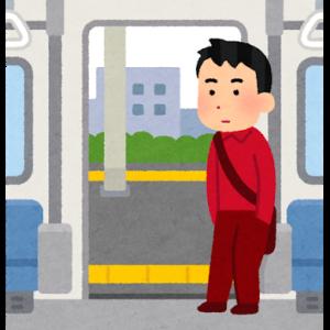 電車に乗った時ありがちなこと