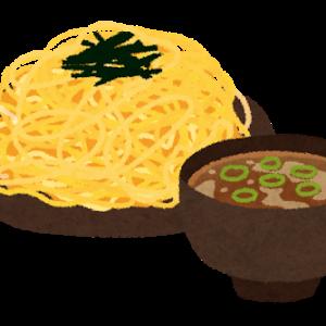 つけ麺て何でスープと麺別けてるの?